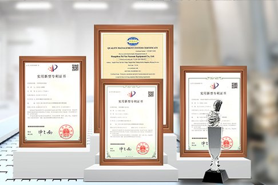 技术专利研发