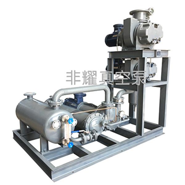 水环真空泵轴承修补方法