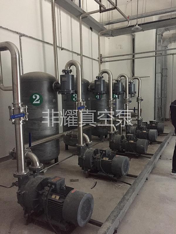水环真空泵排气压力