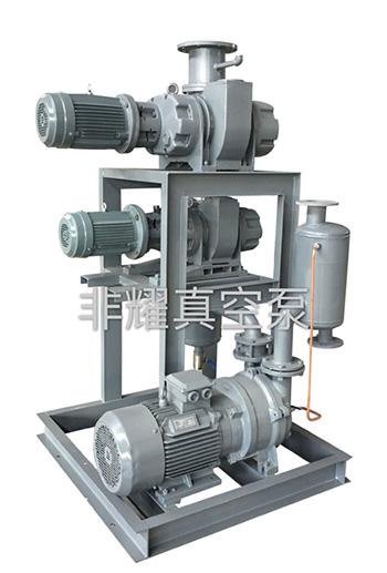 罗茨真空机组,罗茨真空泵机组,真空泵机组,罗茨水环真空泵机组