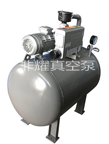 XD真空泵站 真空负压站 真空负压吸引系统 真空负压系统