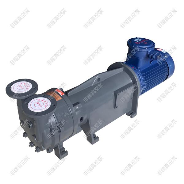 水环真空泵在细沙输送行业