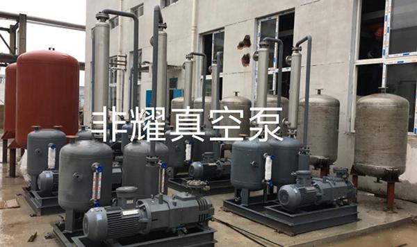 原料用无油螺杆真空泵溶剂回收机组