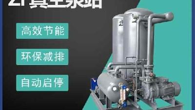 杭州非耀带你走进真空泵站—智能控制,集中供真空
