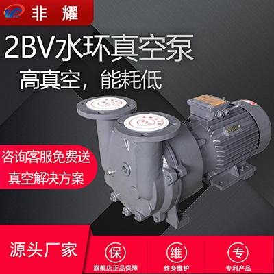 杭州水环真空泵厂家