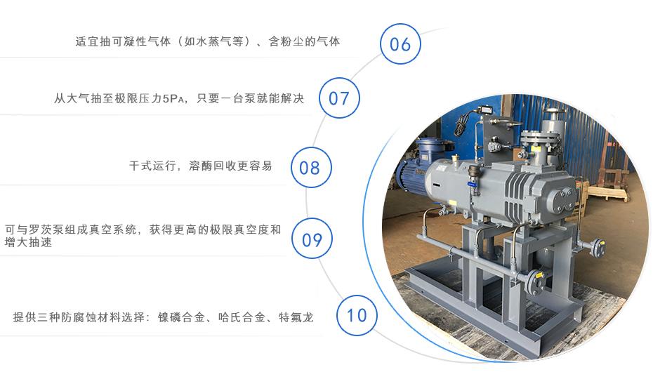 LGB无油螺杆式真空泵
