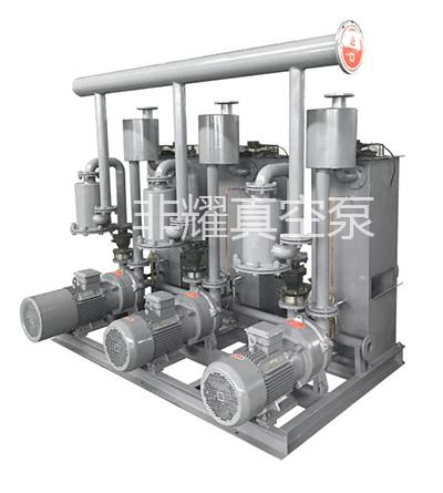 水环真空机组 水环真空泵风冷机组 FY水环真空泵风冷机组