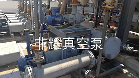 减压蒸馏用罗茨水环真空减压蒸馏用罗茨水环真空机组 罗茨水环真空机组客户案例 罗茨水环真空机组厂家机组