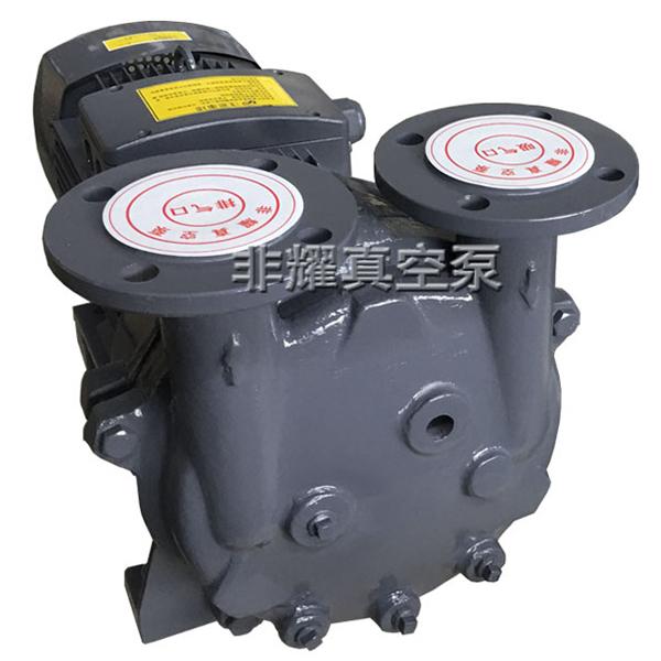 水环真空泵用途