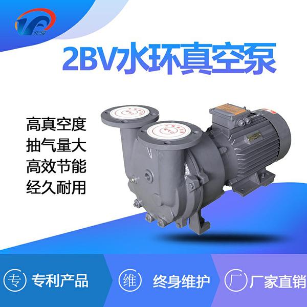 水环真空泵串联并联