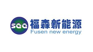 福森新能源