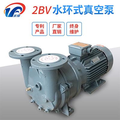 水环式真空泵 水环式真空泵型号 非耀水环式真空泵厂家